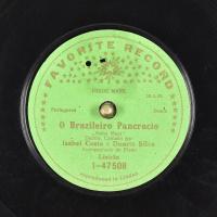 FAVORITE RECORD_147508